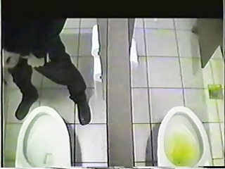 spy washroom